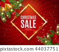 Christmas and New Year Sale Background, Discount Coupon Template. Vector Illustration 44037751