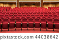 Panorama of the modern movie theater interior 44038642