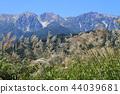 풍경, 경치, 시로우마산잔 44039681