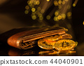 Bitcoin gold coins with wallet. Virtual cryptocurrency concept. 44040901