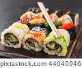 Japanese Sushi over black background. 44040946