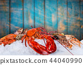 Fresh tasty seafood served on old wooden table. 44040990
