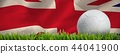 Composite image of white leather football with grass stains 44041900