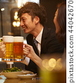 Working people drinking alcohol 44042670