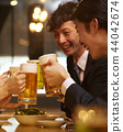 Working people drinking alcohol 44042674