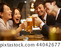 Working people drinking alcohol 44042677