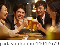 Working people drinking alcohol 44042679