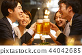 Working people drinking alcohol 44042685