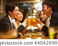 Working people drinking alcohol 44042690