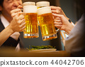 Working people drinking alcohol 44042706