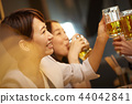 Working people drinking alcohol 44042841