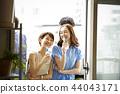 여성, 여자, 홈 파티 44043171