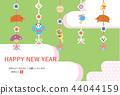 新年的卡片模板 44044159