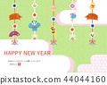 新年的卡片模板 44044160