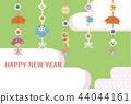 新年的卡片模板 44044161