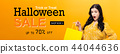 Halloween sale with woman holding shopping bag 44044636