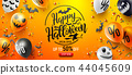 Halloween Sale Promotion Poster 44045609