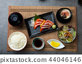 salmon sashimi set 44046146