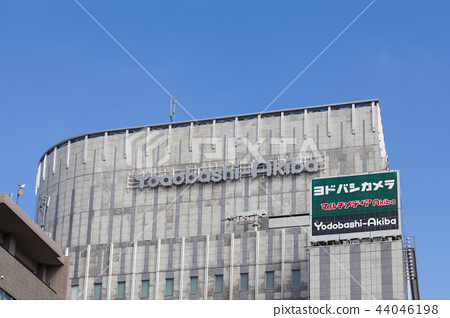 Yodobashi Akiba 44046198