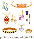 珠寶 黃金 金色 44047293