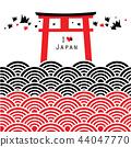 Fushimi Inari Taisha Shrine in Kyoto, Japan Vector 44047770