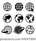 Earth vector icons set Elements by NASA Vector 44047884