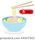 Japanese noodle Ramen Food Bowl Vector 44047942