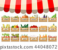 Wooden supermarket boxes with vegetables. 44048072