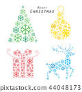 Merry Christmas tree reindeer Gift Vector 44048173