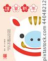 2019年年度公猪的新年卡片模板 44048212