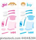 Boy Girl Appliance Private Cute Cartoon Vector 44048284
