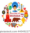 Russian attributes on white backgrounds 44049227