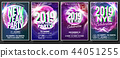 2019 Party Flyer Poster Set Vector. Night Club Celebration. Musical Concert Banner. Happy New Year 44051255