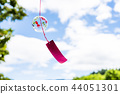 Wind chimes 44051301