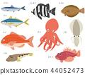 鹹水魚魚套 44052473