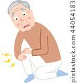 senior, knee, pain 44054183