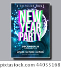2019 Party Flyer Poster Vector. Happy New Year. Music Night Club Event. Greeting Dance Event. Design 44055168