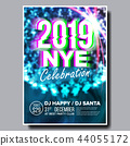 2019 Party Flyer Poster Vector. Happy New Year. Holiday Invitation. Christmas Disco Light. Design 44055172