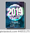 2019 Party Flyer Poster Vector. Happy New Year. Celebration Template. Winter Background. Design 44055175
