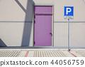Fire doors in the parking lot. emergency exit door closed 44056759