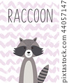 Cartoon animal, cute raccoon. Poster, card for kids 44057147