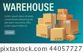 box, cardboard, carton 44057727
