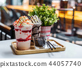 strawberry and chocolate frappe with whipped cream 44057740