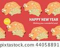 野猪可爱新年贺卡2019年 44058891