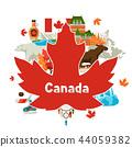 캐나다, 세계, 세상 44059382