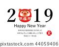 新年贺卡 贺年片 漂亮 44059406