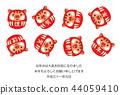野猪可爱新年贺卡2019年 44059410
