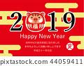 新年贺卡 贺年片 漂亮 44059411