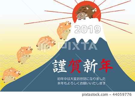 新年贺卡 贺年片 野猪 44059776