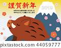 新年贺卡 贺年片 野猪 44059777